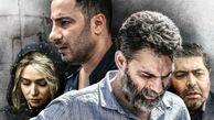 «متری شش و نیم»در صدر فروش گیشه های سینما