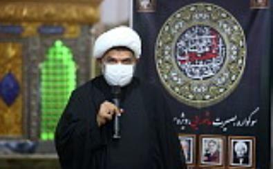 صحیفه سجادیه یک دوره کامل معارف شیعی است