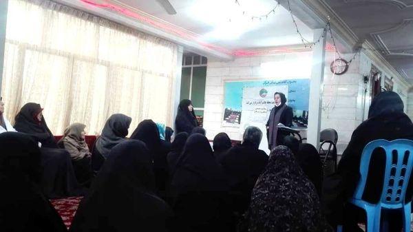 برگزاری پویش ملی مبارزه با سرطان  در منطقه 15