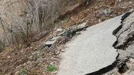 هشدار شهرداری منطقه یک  نسبت به احتمال لغزش زمین در نواحی کوهستانی