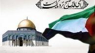 پیام روز قدس پیام وحدت و یکپارچگی امت اسلام علیه استکبار است