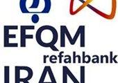 بانک قرض الحسنه مهرایران موسسه مالی اسلامی برتر جهان در سال ۲۰۱۸