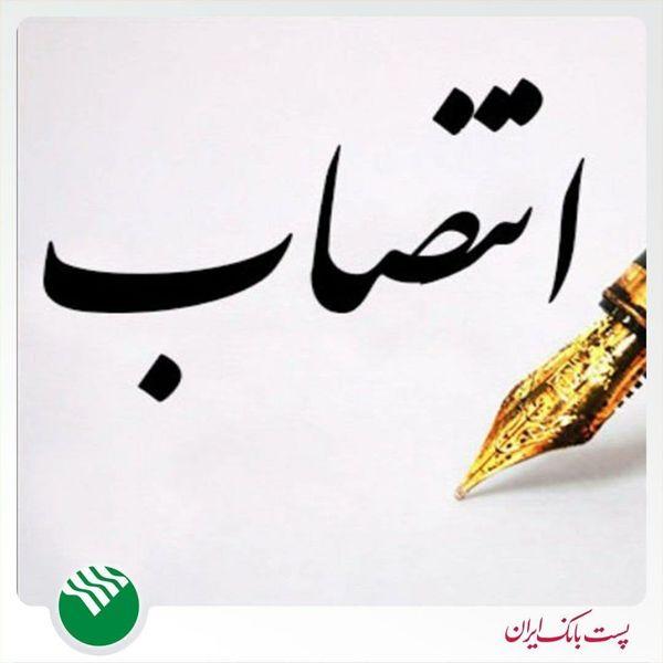 روسای شعب ملاصدرا ، ونک و میرزای شیرازی  بانک در تهران منصوب شدند
