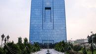 پوریا پورسرخ: بانک مرکزی را ببندید + عکس
