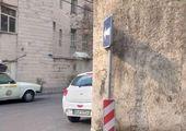اصلاح هندسی در خیابان امام زاده عبدالله (ع) تقاطع شاهپروری