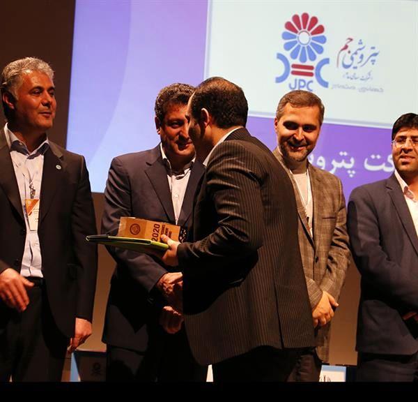 پتروشیمی جم در میان ۱۷۶شرکت رتبه دوم جایزه استاندارد 34000 را کسب کرد