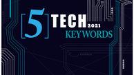 پنج اصطلاح کلیدی فناوری سال ۲۰۲۱