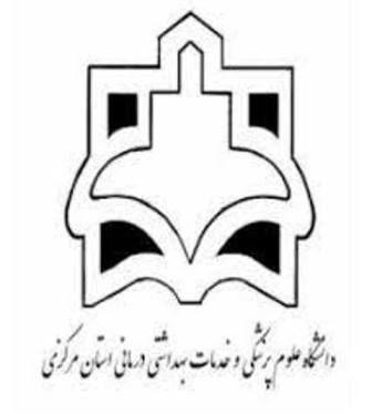 تقدیر رییس دانشگاه علوم پزشکی استان مرکزی از مخابرات منطقه مرکزی