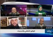 ماجرای قاطعیت مجری زن عرب در دشمن خواندن رژیم اسرائیلی علی رغم محدودیت فعالیت آزاد رسانه های عربی