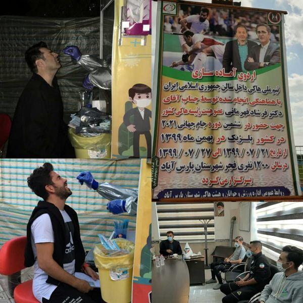پارسآباد اردبیل، میزبان اردوی تیم ملی هاکی بزرگسالان کشور