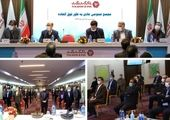 برگزاری مجمع سالیانه صاحبان سهام شرکت صرافی توسعه صادرات