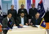 اهداء ۱۵۰۰ سند پرسنلی به گنجینه موزه صنعت نفت