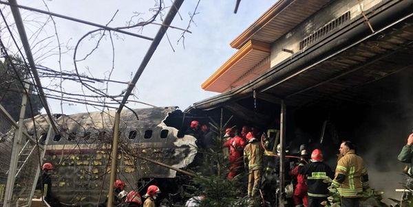 تصاویر پیکرهای کشف شده از حادثه هواپیما در کرج
