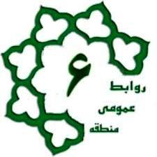 بخشنامه کاهش حضور پرسنل اداری شهرداری تهران در روزهای کاری منتهی به ۱۱ فروردین 99