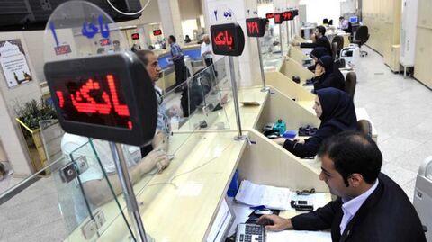 از رشد تولید غیرمولد تا 60 درصد بنگاهداری بانکی
