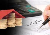همکاری کامل بانک قوامین با سازمان امور مالیاتی کشور