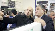 حضور شهرداری تهران در نمایشگاه مسکن، شهرسازی و بازآفرینی شهری