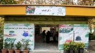 افتتاح دومین مرکز گلماند شهر تهران در منطقه 7
