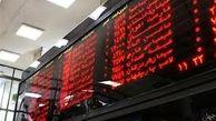 فهرست ۵۰ شرکت فعال تر بورس تهران اعلام شد