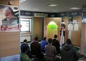 تمهیدات سازمان بهشت زهرا(س) جهت برگزاری مراسم های روز 12 بهمن و دهه مبارک فجر