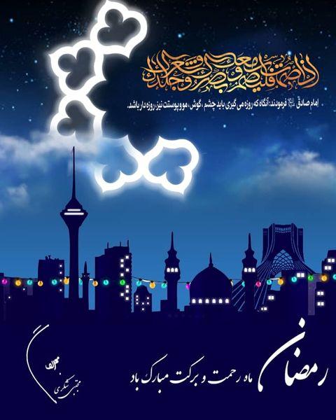 آغاز برنامه های فرهنگی رمضان  در بستر فضای مجازی