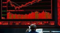 بورسهای جهانی کاهشی شدند