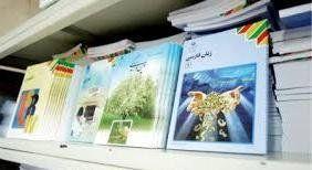 شهید حججی در کتب درسی +تصاویر