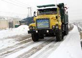 آماده سازی منطقه 13 برای بارش های زمستانی