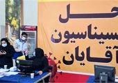 طرح واکسیناسیون تلاشگران عرصه تولید شرکت نفت ایرانول