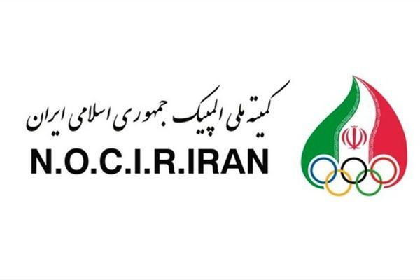 بیانیه کمیته ملی المپیک درباره مشکل پیش آمده برای تیم ملی ژیمناستیک