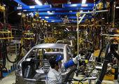 ثبت نام در پیش فروش خودرو ریسک است