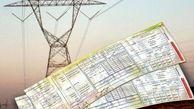 جزئیات جدید پرداخت قبوض آب و برق اعلام شد