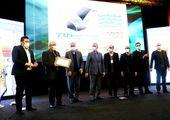 چادرملو، لوح تقدیر شرکت پیشرو در طرح های نوآورانه معدنی  دریافت کرد.