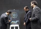 اتلاف آب شهری در ایران 25.5 درصد است