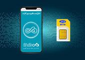 امکانات اینترنت بانک موسسه اعتباری ملل برای کاربران