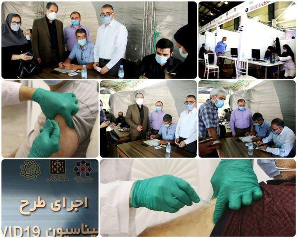 آغاز واکسیناسیون ۹۷۳ پرسنل منطقه ۱۵