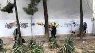 چشم نوازی فضاهای عمومی منطقه 13 با رنگ در شهر