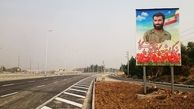 نصب تصویر شهید کاظم نجفی رستگار فرمانده لشگر 10 حضرت سیدالشهدا(ع)