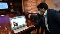 نسخه جدید پرتال شهرداری منطقه یک تهران رونمایی شد