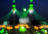 مسجد جمکران مظهر توحید در نماز و استعانت از خداست