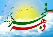 حرکت کاروان انقلابی در محلات شمال شرق تهران