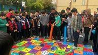 بازی مارو پله بازیافتی در مدارس شمال تهران اجرا شد