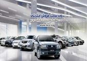 پیش فروش یک ساله پنج محصول ایران خودرو