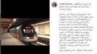 راهاندازی بزرگترین خط مترو خاورمیانه در کشور