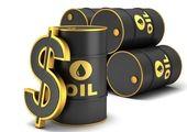 افت یک درصدی قیمت نفت به دلیل کاهش تجارت چین
