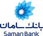 اعضای سامانیوم تسهیلات کارت اعتباری میگیرند