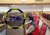 معامله 20 کیلوگرم شمش طلا در بورس کالای ایران