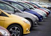 خودروهای پرستاره کیفی در آذرماه مشخص شدند