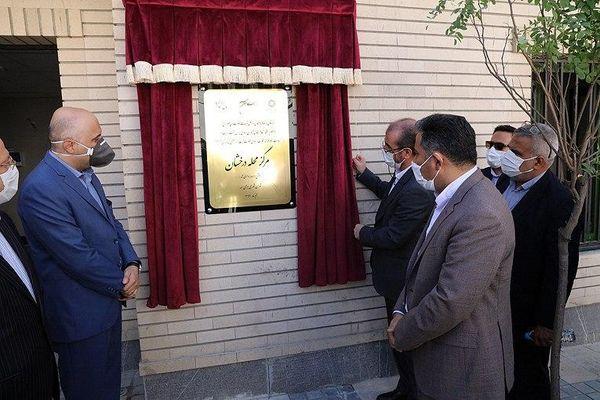 مرکز محله «درخشان» در محله اتابک افتتاح شد