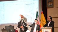 """برندگان قرعه کشی """" تولد20 سالگی"""" بانک پارسیان مشخص شدند"""